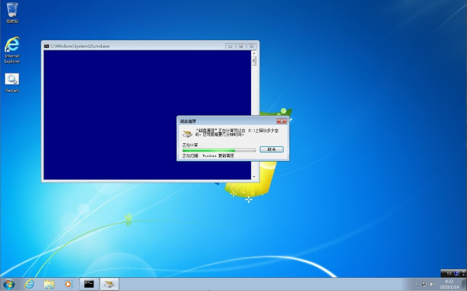 【lopatkin】Microsoft Windows 7 Professional SP1 7601.24540 x64 ZH-CN LITE10