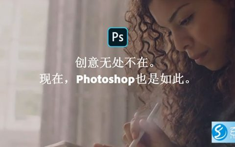 Adobe Photoshop 2021 v22.1.1.138 简体中文版